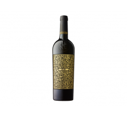 Jidvei - Mysterium - Feteasca Regala (sec ) 12,5%